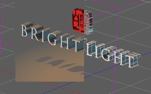 BrightLightTest